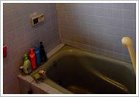 リフォーム前の浴槽